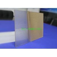 PS条纹板 PMMA条纹板 波浪板 直条纹板