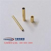 冷压端子铜管,接线帽小铜管 竹菱铜业