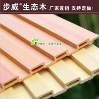 生态木效果图|生态木安装图片|生态木背景墙