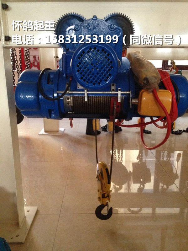 单双速钢丝绳电动葫芦、多功能提升机