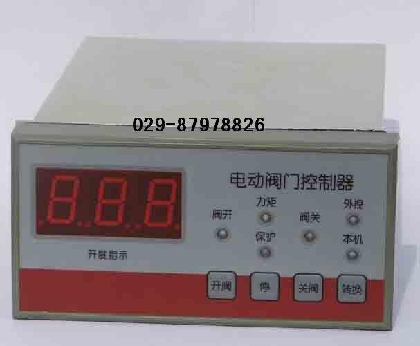 bfa-3电动阀门控制器技术参数