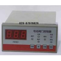 BFA-3電動閥門控制器技術參數