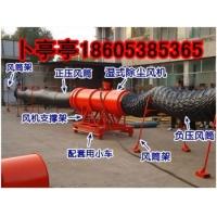KCS-300D矿用除尘风机按国标生产
