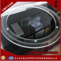 筛选机玻璃盘/ V型槽玻璃盘