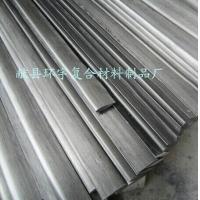供应环宇CFRP碳纤维叶片