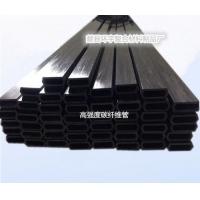 供应环宇高强碳纤维六角管