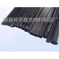 环宇供应碳纤维制品CFRP 高强度高弹性
