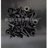 梳节 针床 碳纤维  纺机配件