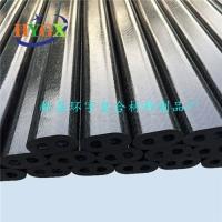 环宇cfrp碳纤维管 碳纤维价格