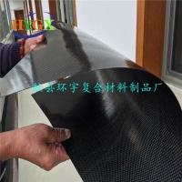 高强度耐高温碳纤维板 全碳斜纹/平纹 碳纤维板厂家供应