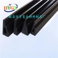 碳纤维配件 设备配件 纺机设备配件 高端设备配件