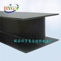碳纤维槽钢、角钢、工字钢