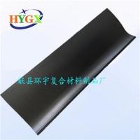 供应环宇cfrp 碳纤维壳体 碳纤维3K板 碳纤维异形板