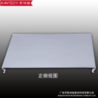 供应广东凯诗迪条形铝天花,c 形铝扣板