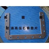 石棉橡胶垫片 XB200 XB250 XB300 XB3