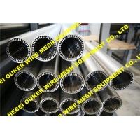 欧科无基管重型绕丝筛管生产设备