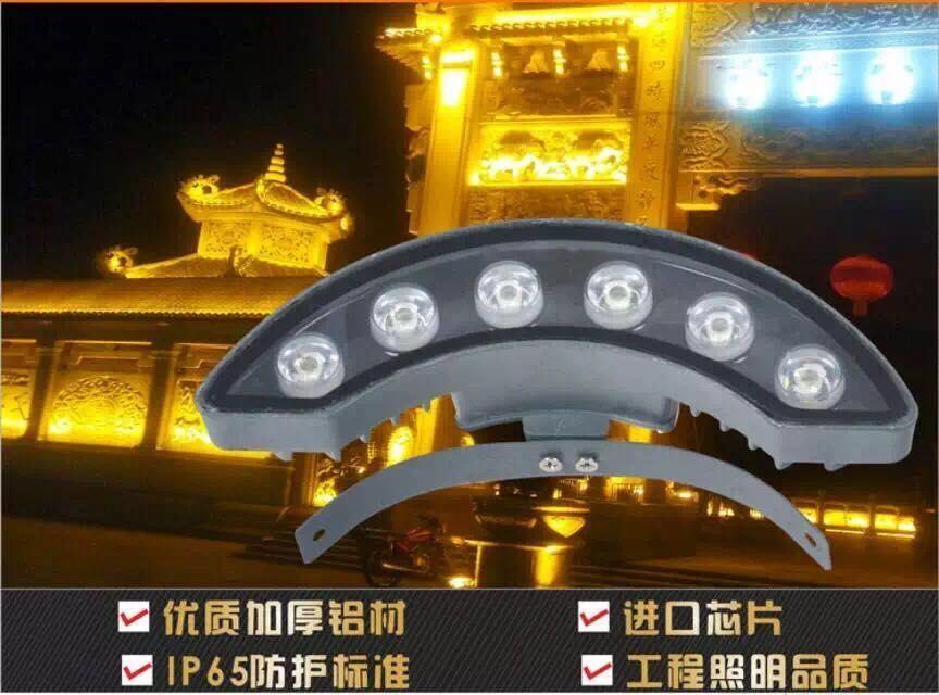强壮led瓦楞灯 大功率6w瓦楞灯 古建筑装饰月牙灯