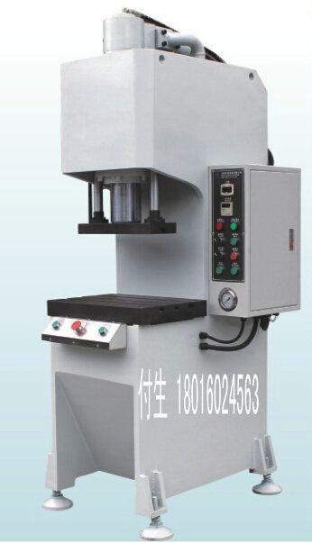 苏州小型四柱液压机