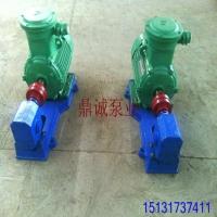 优质渣油泵,2014新型ZYB渣油泵图片