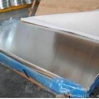 C7701白铜板 销售镍白铜板