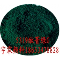 土工格布专用绿颜料:宇霖牌5319酞菁绿G(图)