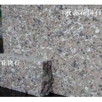 液体花岗岩涂料 水包水 多彩漆 仿大理石漆