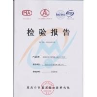 检测报告PVC-新