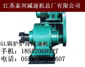 现货供应GL-40P锅炉炉排减速器销售价格