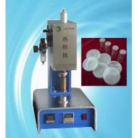 广州超声波设备超声波焊接机