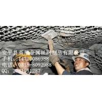矿用支护网,勾花网、大批量现货供应