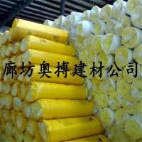 保温玻璃棉 防水玻璃棉,环保防火玻璃棉板