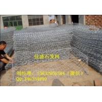 6x2x0.23米雷诺护垫施工注意事项