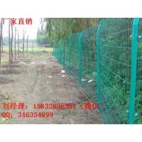 佳盛果园隔离双边护栏网