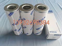 马勒PI4130PS25液压油滤芯
