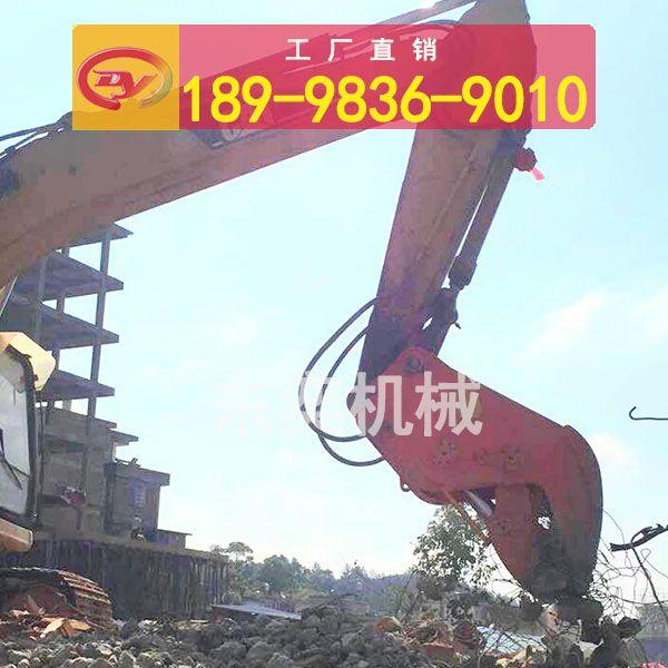 挖掘机液压钳 混凝土破碎拆迁粉碎钳图片