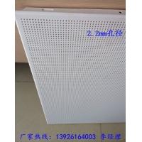 铝扣板天花  600*600平面/冲孔铝扣板