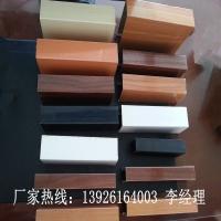 上海铝天花 U型铝方通天花 热转印木纹U型铝方通吊顶