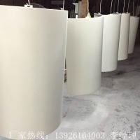 幕墙铝单板  2.5白色氟碳漆圆弧包柱铝单板