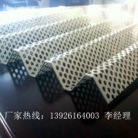 穿孔铝单板  任意孔径穿孔氟碳铝单板 铝幕墙