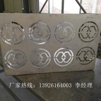 幕墙雕花铝单板 氟碳漆铝挂板