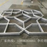 氟碳铝单板 灯槽/门头铝挂板  定制双曲铝单板