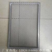 铝网板 拉网铝单板 勾搭式拉网铝单板