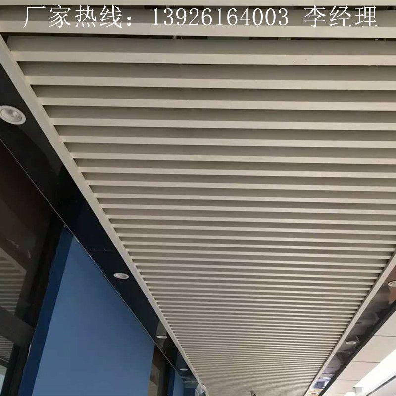 00白色铝方通吊顶 U型锤片条形铝天花