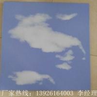蓝天白云600铝扣板 彩绘人物景观造型铝扣板