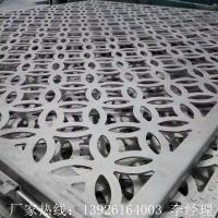 铜钱造型雕花铝板 外墙镂空雕刻香槟金氟碳铝单板