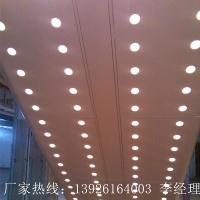 铝单板幕墙 电梯外壳装饰冲孔2.5mm氟碳铝单板