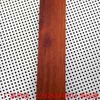 热转印金橡木木纹铝方通 型材铝方通 铝方管