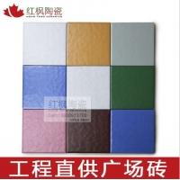 新东朋150*150mm全瓷耐用广场砖 市政 小区超市楼顶砖