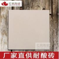河北工业耐酸瓷砖素面釉面200*200*15防腐地