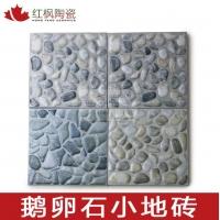 优等全瓷不透水仿真鹅卵石瓷砖200*200地面砖厨卫釉面砖特